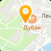 ЯЛТИНСКАЯ ГОРОДСКАЯ АПТЕКА, ДЧП