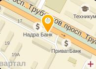 СВИТ, ООО