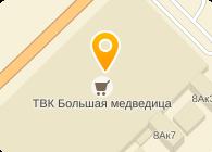 Ремонт и отделка Дизайн помещений Москва Северо-запад