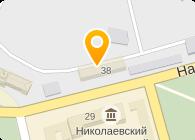 ИМ.61 КОММУНАРА, СУДОСТРОИТЕЛЬНЫЙ ЗАВОД, ГП