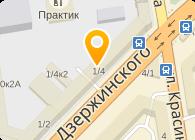 строительный магазин практика новосибирск желаете одеть ребенка