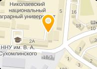 ЦЕНТР, НИИ, ОАО