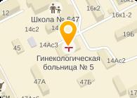 Краснодар муз стоматологическая поликлиника