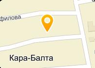 АО Карабалтинский Горнорудный Комбинат