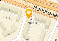 ОАО ПРОЕКТНЫЙ ИНСТИТУТ № 2
