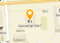 ШКОЛА № 1947