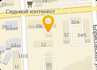 Дополнительный офис № 5281/0582