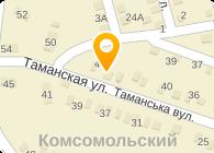 ООО ФАРФОР КЕРАМИК