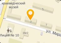 холодно Существует вакансии в клину московской области текста