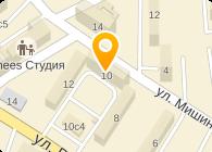 телефон неотложной помощи савеловский район закодированный алкоголя