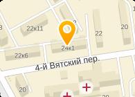 Столичные аптеки 4-й вятский пер 24