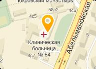 Городская детская поликлиника 6 телефон регистратуры