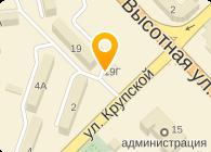 рыболовные магазины в красноярске адреса