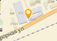 Город мастеров, сеть магазинов строительных и отделочных материалов, Магазин линолеума