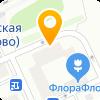 Клиентская служба ПФР «Солнцево, Ново-Переделкино»