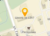 ШКОЛА № 1347
