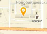 Novokuznetsk city map