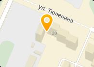 Энергомонтаж, ООО Новосибирск - телефон, адрес, контакты. Отзывы о Энергомонтаж (Новосибирск), вакансии