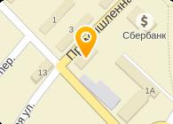 Служба занятости города киселевска