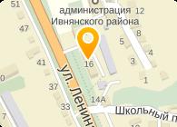 ОАО ИССЫК-КУЛЬИНВЕСТБАНК