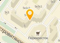 Островитянова 5 маникюр