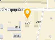 Общежитие 8, ООО Благоустройство Запсиба Новокузнецк - телефон, адрес, отзывы, контакты