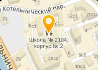 Средняя общеобразовательная школа № 2104 «Школа на Таганке»