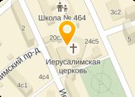 Православный творческо-просветительский центр