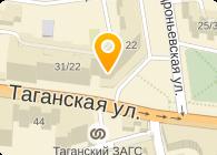 Дополнительный офис № 9038/01658