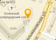 Дополнительный офис № 9038/0158