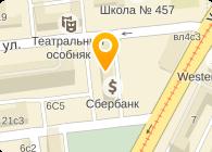 Дополнительный офис № 9038/0806