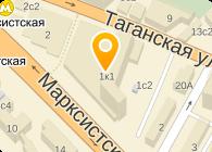 Дополнительный офис Таганский