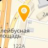 ООО ПСК Магистраль