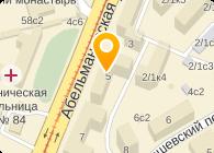 Дополнительный офис На Абельмановской