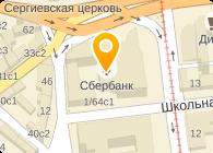 МОСКОВСКИЙ БАНК СБЕРБАНКА РОССИИ