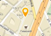 99004dab4 Max Mara Москва - телефон, адрес, контакты. Отзывы о Max Mara ...