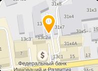 615e024a7228 Мужская одежда около метро Электрозаводская, Москва