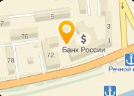 адреса банки партнеры росбанка в г красноярск #1