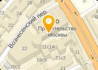 Справочно-информационная служба