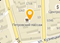 Дополнительный офис № 9627