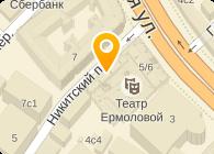 Отделение На Тверской