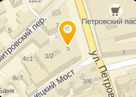 Отделение Петровка