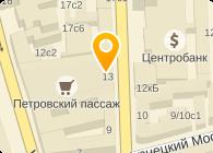 Дополнительный офис Московский центр