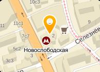 Дополнительный офис Новослободский