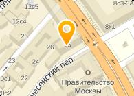 Дополнительный офис Тверская, 15