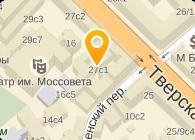 Дополнительный офис Тверской