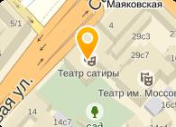Дополнительный офис Триумфальный