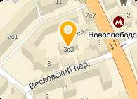 Отделение Новослободское