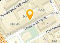 Отделение Тверская, 8