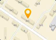 рыболовные магазины в прокопьевске адреса